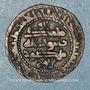 Münzen Asie centrale. Samanides. Mansur I (350-365H). Fals 35xH, Bukhara