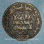 Münzen Asie centrale. Samanides. Mansur I (350-365H). Fals (flan large) 358H, Bukhara
