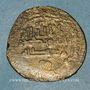 Münzen Asie Centrale. Tahirides. Muhammad b. Tahir II (248-259H). Fals, (al-Shash)