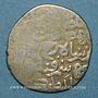 Münzen Asie centrale. Timurides. Shahrukh (807-850H). Tanka, Samarqand