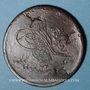 Münzen Balkans. Ottomans. Bronze, 40 Para 1255H/ An 22, contremarqué