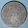 Münzen Balkans. Ottomans. Kalloni (Lesbos). Bronze, 20 Para 1255H contremarqué