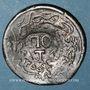 Münzen Balkans. Ottomans. Plagia et Potamos (Lesbos). Bronze, 20 Para 1255H contremarqué sous Abdoul Hamid