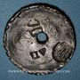 Münzen Balkans. Ottomans. Plomarion (Lesbos). Bronze, 40 Para 1255H contremarqué et  daté 1308H sous Abdoul