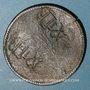 Münzen Balkans. Ottomans. Polihnitos (Lesbos). Bronze, 20 Para 1277H contremarqué