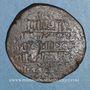 Münzen Caucase. Pishkinides. Pishkin II (vers 591-601H). Br. Dirham (Hahar)