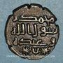 Münzen Espagne. Gouverneurs Umayyades (93-130H). Fals anonyme