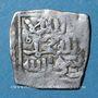 Münzen Espagne. Nasrides. Anonyme (IXeH = XVe). 1/2 dirham, Grenade