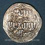Münzen Géorgie. Ilkhanides. Epoque Abaqa (663-680H). Qa'aniki dirham, mois de Shawwal (?) 66(5)H, (Tiflis,