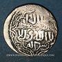Münzen Géorgie. Ilkhanides. Epoque Abaqa (663-680H). Qa'aniki dirham, Muharram 670H (Tiflis, Géorgie)