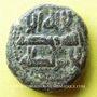 Münzen Gouverneurs Umayyades d'Espagne (93-130H), fals anonyme