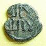 Münzen Gouverneurs Umayyades d'Espagne. Fals anonyme 18 mm
