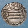 Münzen Iraq. Abbassides. al-Amin (193-198H). Dirham 194H. Madinat al-Salam