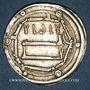 Münzen Iraq. Abbassides. al-Mahdi (158-169H). Dirham 160H. al-Basra