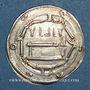 Münzen Iraq. Abbassides. al-Mahdi (158-169H). Dirham 160H. Madinat al-Salam