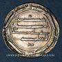 Münzen Iraq. Abbassides. al-Mahdi (158-169H). Dirham 163H. Madinat al-Salam