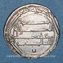 Münzen Iraq. Abbassides. al-Mahdi (158-169H). Dirham 164H. Madinat al-Salam