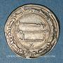Münzen Iraq. Abbassides. al-Mansur (136-158H). Dirham 141H. al-Kufa