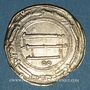 Münzen Iraq. Abbassides. al-Mansur (136-158H). Dirham 147H. al-Basra