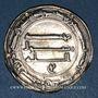 Münzen Iraq. Abbassides. al-Mansur (136-158H). Dirham 150H. Madinat al-Salam
