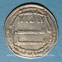 Münzen Iraq. Abbassides. al-Mansur (136-158H). Dirham 151H. Madinat al-Salam