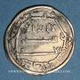 Münzen Iraq. Abbassides. al-Mansur (136-158H). Dirham 152H. Madinat al-Salam