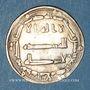Münzen Iraq. Abbassides. al-Mansur (136-158H). Dirham 154H. Madinat al-Salam