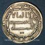 Münzen Iraq. Abbassides. al-Mansur (136-158H). Dirham 155H. Madinat al-Salam