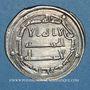 Münzen Iraq. Abbassides. al-Mansur (136-158H). Dirham 156H. Madinat al-Salam