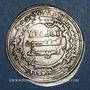 Münzen Iraq. Abbassides. al-Muktafi (289-295H). Dirham 2(9)1H. Wasit