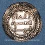 Münzen Iraq. Abbassides. al-Muktafi (289-295H). Dirham 290H. Madinat al-Salam