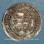 Münzen Iraq. Abbassides. al-Muktafi (289-295H). Dirham 291H. Madinat al-Salam