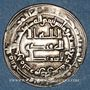 Münzen Iraq. Abbassides. al-Muktafi (289-295H). Dirham 294H. Surra man-Ra'a
