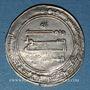Münzen Iraq. Abbassides. al-Mutawakkil (232-247H). Dirham 237H. Isfahan