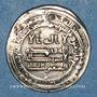 Münzen Iraq. Abbassides. al-Mutawakkil (232-247H). Dirham 247H. al-Mutawakkiliya