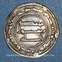 Münzen Iraq. Abbassides. al-Saffah (132-136H). Dirham 135H. al-Basra