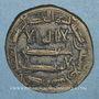 Münzen Iraq. Abbassides. Ep. al-Rashid (170-193H). Fals 174H, al-Basra