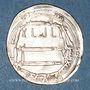Münzen Iraq. Abbassides. Harun al-Rashid (170-193H). Dirham 187H. Madinat al-Salam