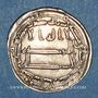 Münzen Iraq. Abbassides. Harun al-Rashid (170-193H). Dirham 191H. Madinat al-Salam