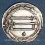 Münzen Iraq. Abbassides. Harun al-Rashid (170-193H). Dirham 192H. Madinat al-Salam