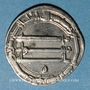 Münzen Iraq. Abbassides. Harun al-Rashid (170-193H). Dirham 193H. Madinat al-Salam