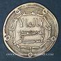 Münzen Iraq. Umayyades. Epoque al-Walid II (125-126H = 743). Dirham 126H. Wasit