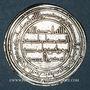 Münzen Iraq. Umayyades. Epoque Hisham (105-125H = 724-743). Dirham 109H, Wasit