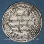 Münzen Iraq. Umayyades. Epoque Hisham (105-125H = 724-743). Dirham 117H. Wasit