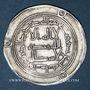 Münzen Iraq. Umayyades. Epoque Hisham (105-125H = 724-743). Dirham 119H. Wasit