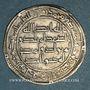 Münzen Iraq. Umayyades. Epoque Hisham (105-125H = 724-743). Dirham 119H, Wasit