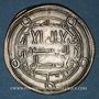 Münzen Iraq. Umayyades. Epoque Hisham (105-125H = 724-743). Dirham 121H, Wasit