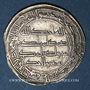 Münzen Iraq. Umayyades. Epoque Hisham (105-125H = 724-743). Dirham 122H. Wasit