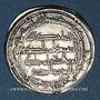 Münzen Iraq. Umayyades. Epoque Hisham (105-125H = 724-743). Dirham 123H. Wasit