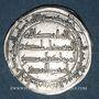 Münzen Iraq. Umayyades. Epoque Hisham (105-125H = 724-743). Dirham 124H. Wasit